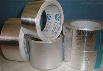 厂家批发10公分防火铝箔胶带规格