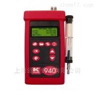 英国凯恩KM940多组分烟气分析仪