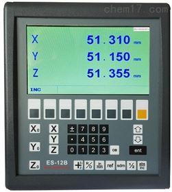 怡信液晶數顯表ES-12B 電子尺 電阻尺