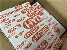 德国进口HYDAC贺德克压力传感器促销