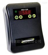 MGS 250红外气体报警器