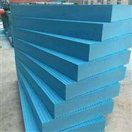 阻燃耐高温高密度聚苯乙烯B1级挤塑板现货