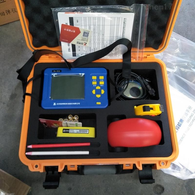 智博联钢筋保护层测定仪
