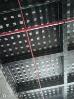 南京碳纤维加固公司-建筑房屋裂缝加固