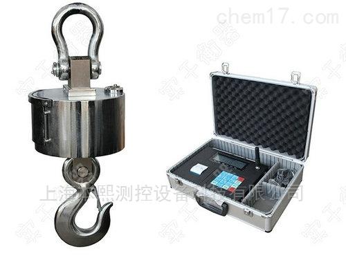 选配485接口支撑MODBUS RTU无线电子吊秤20T