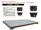 规格2.5x5米、2x5米15吨电子磅厂家报价