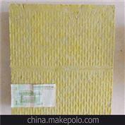 1200*600生产岩棉复合板 岩棉板厂家