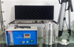 FA-3型气溶胶粒度分布采样器在线咨询