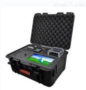 北京便携式99参数水质分析仪