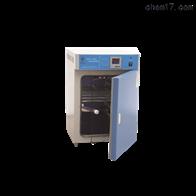 HH.CP系列HH.CP系列二氧化碳培養箱