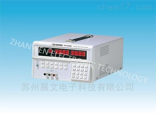 PPS-3635  台湾固纬可编程线性直流稳压电源