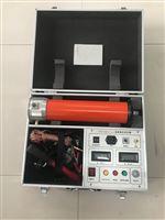 分体式直流高压发生器电力承试五级资质