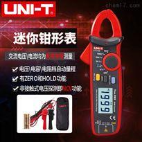 UT204A厂家 钳型电流表 承装五级电力