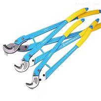pj厂家 线缆硬质切刀 承装五级电力