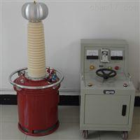 直销高压试验变压器承装四级资质升级设备