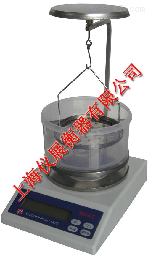 量程500G静水力学电子天平现货