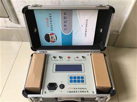 VT700 动平衡测试仪