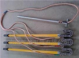 JDX-NS高低压成套接地线