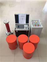 定制厂家直销串联谐振耐压试验装置