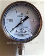 Y-100BF-ZY-100BF-Z不锈钢压力表上海自动化仪表四厂