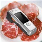 手持干式综合食品分析仪(GPS定位、3G蓝牙)