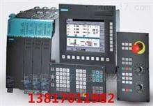 802D西门子802D数控系统维修按键式面板维修