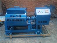 HJW-30/60型北京泰达混凝土单卧轴式搅拌机厂家现货