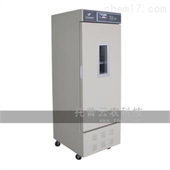 CZ系列种子低温储藏柜