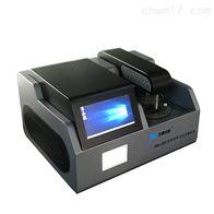 WM-2000全自动开口闪点测定仪