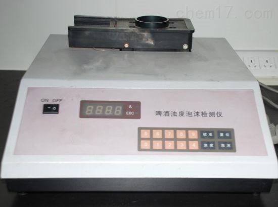 啤酒浊度泡沫检测仪(带打印)