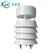 迷你超声波一体化气象传感器XC-C5YTM厂家