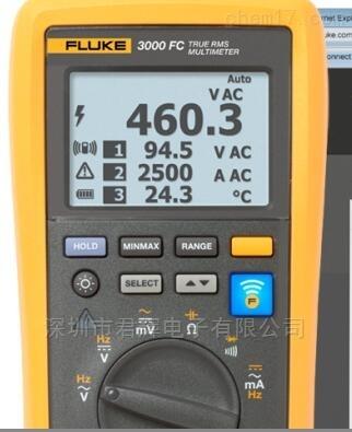Fluke3000FC系列无线万用表