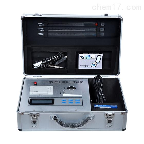 HX-Q5土壤肥料养分速测仪 标准型土壤检测仪