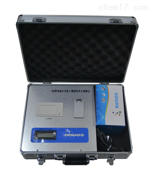 HX-A6普及型土壤(肥料)养分速测仪