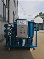高效真空滤油机承试承装承修资质三级
