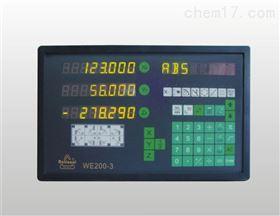 WE200萬濠數顯表 電子尺 光學尺