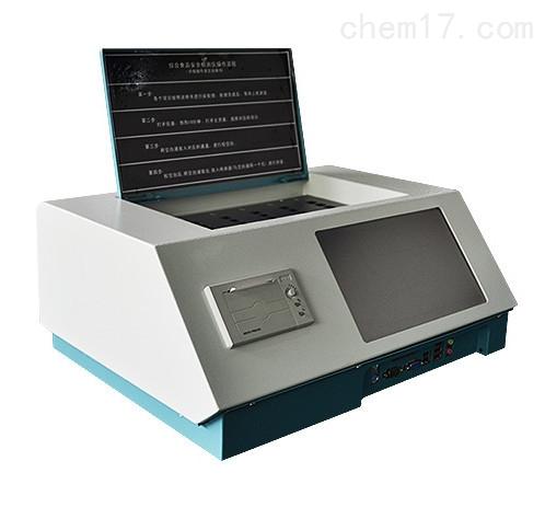 HX-ZSP36综合食品安全检测仪 食品分析仪