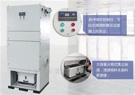 揚塵配套用工業集塵機