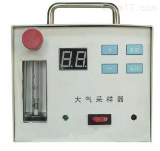 数字式甲醛检测专用空气采样器