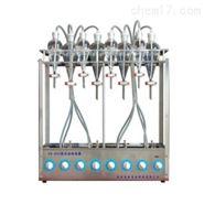 CQ-800型揮發酚萃取器