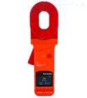 ES3020E拑形接地電阻測試儀