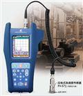 VA-12振动分析仪