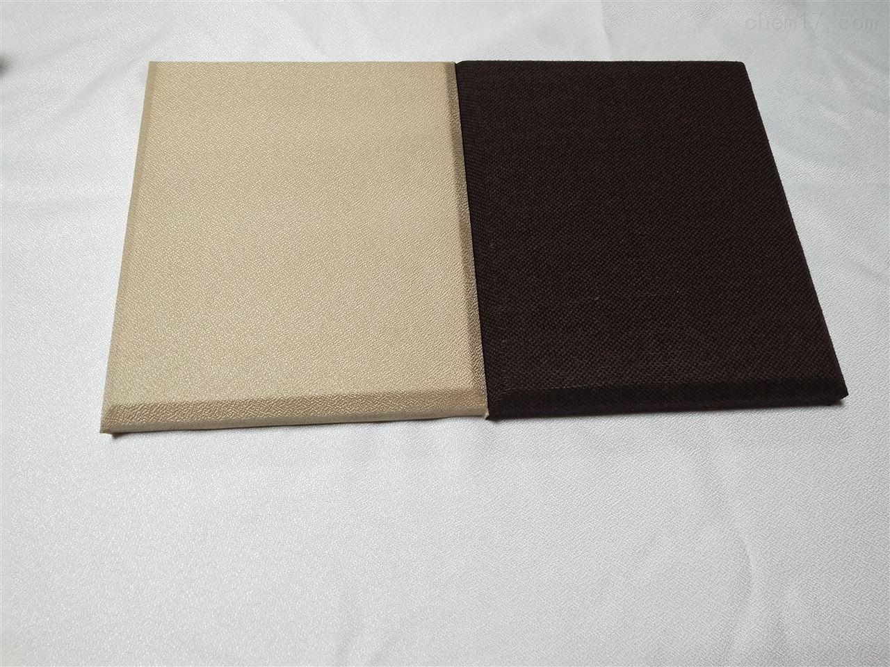 墙体防火吸音防撞软包吸音板价格