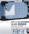 SA-02振动噪音分析仪