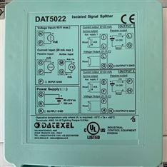 意大利DATEXEL隔离器夏季促销款