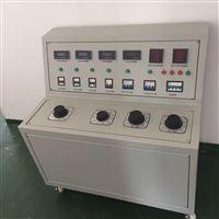 精密型高低压测试台开关柜检测台