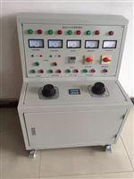 厂家推荐高低压开关柜通电试验台