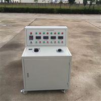 高低压开关柜通电试验台(车)可定制