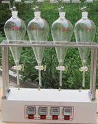 液液自动萃取仪