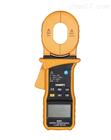 拑形接地電阻測試儀H301